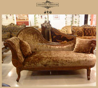 Classical solid wood carved fabric sofa chaise F05B#