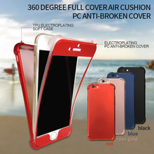 360 Degree full cover protective air cushion design PC TPU anti-drop electroplating case for iPhone 7