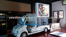 Shanghai YEESO mobile LED vehicles, mobile LED scooters, led electrical cars for outdoor advertising