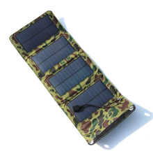 Portable folding 7W solar charger charging pad mobile power charger charging plate folding bag