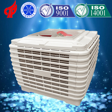 Environmental Protection Top Discharge Cheap Evaporative Air Cooler For Internet Cafe