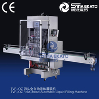 companies production machine High quality automatic mineral water filling machine automatic drinking water filling machine