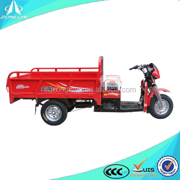Chongqing ZONLON 125cc trike scooter for cargo