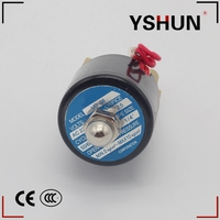 water latching solenoid valve automatic water shut off valve