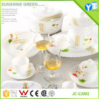 JC-CJ001 Luxurious Opal Glass Dinnerware