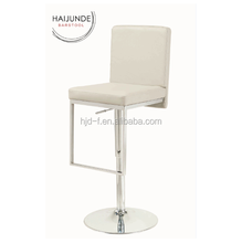 Metal legs height adjustable swivel stools