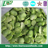 2016 frozen new crop broad bean green four season foods china supply exporting