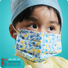 plain child mouth mask