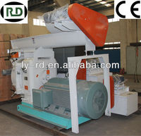 Hot sale! CE/GOST RD678MX ring die biomass wood pelletizer machine