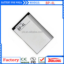 BP-4L 1500mAh flat lithium battery for NOKIA E61i E63 E90 E95 E71 6650F N97 N810 E72 E52 E55 E71X