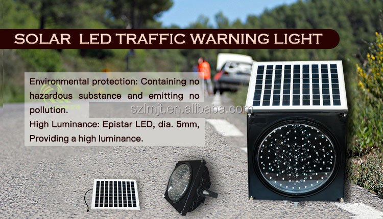 Top selling 300mm solar powered yellow LED flashing traffic warning light