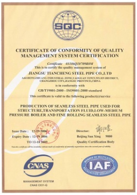 certificate of conformitiy of quality management system certification