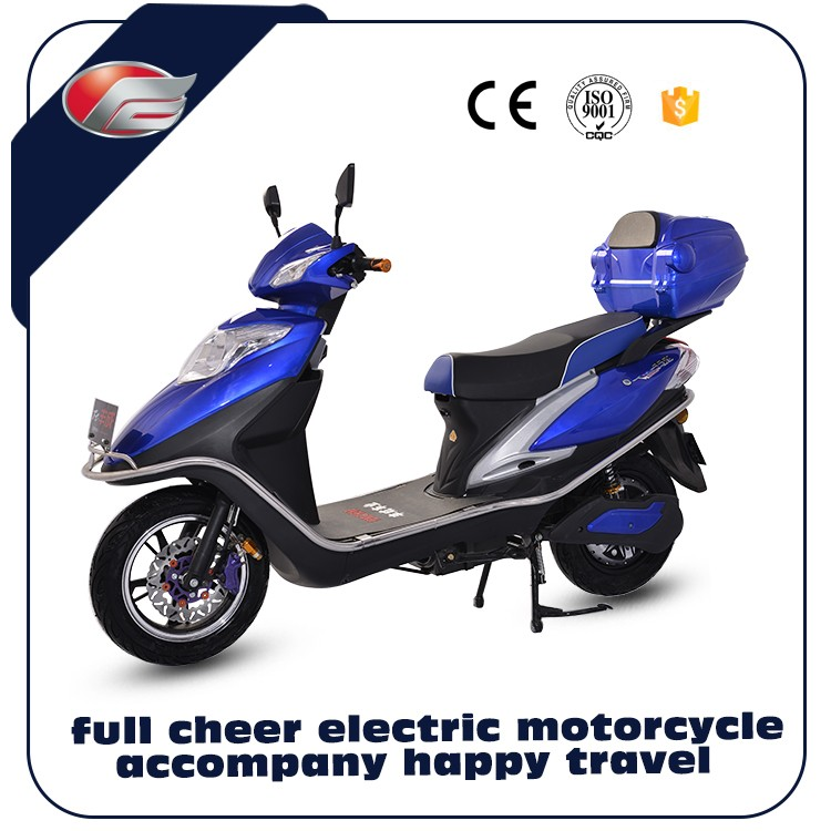 City bike china cheap electric motorcycle