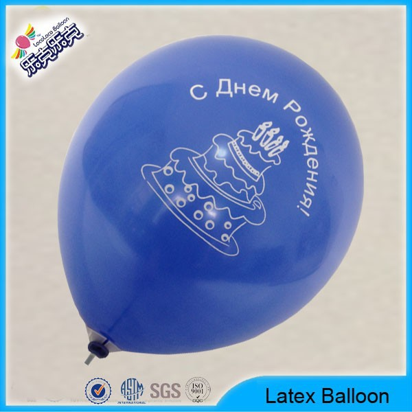 Cheap Prices!! colourful the silicone balloon for party