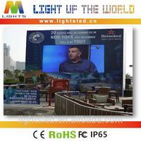 LightS games outdoor used red blue green LED display
