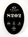 Customized Hotel Room Numbers Room Service Electronic Signs Door Plates