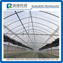 High quality agricultural plastic greenhouse film for sale