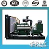 best quality and high efficiency Shangchai diesel generator engine 500kw diesel generator