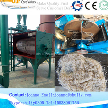 wood crusher equipment /tree branch shredder machine/tree branch shredder machine 0086-15838061756