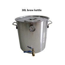 30L stainless steel mash tun brew kettle for home use