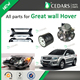 Reliable Wholesaler Auto Spare Parts Great Wall Hover