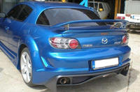 RX8 M-speed Style Carbon fiber spoiler for Mazda