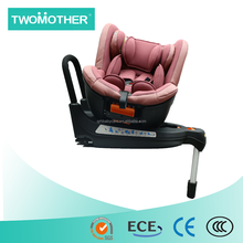Factory direct selling baby rotating car seat 360 degree free rotate with isofix