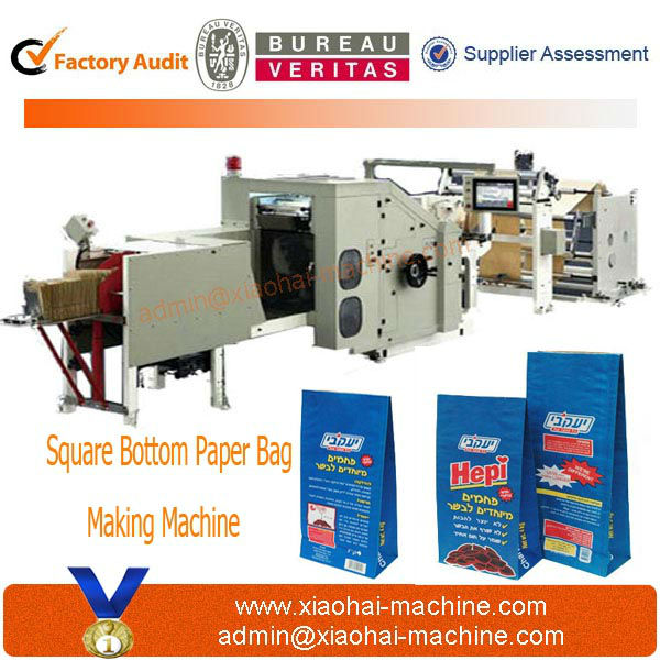 2013 New Fully automatic paper bag making process