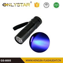 Mini aluminum promotional gift cat urine detector portable UV blacklight 9 led uv flashlight
