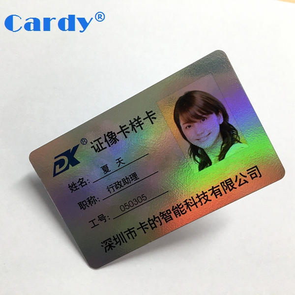 125 khz HITAG2 chip rfid printed card
