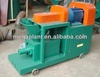 Peanut shell coconut shell sawdust briquette charcoal machine