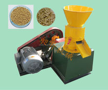 CS animal food Pellet Machine for chicken,goat,sheep,cow,horse,fish,cattle