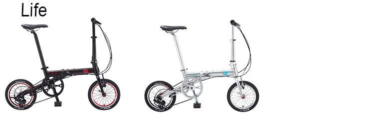 Wholesale China Manufacture Kids Bicycle China Bicycle Brand