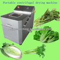 Fully automatic frequency conversion type dryer/vegetable drying machine/dehydrator