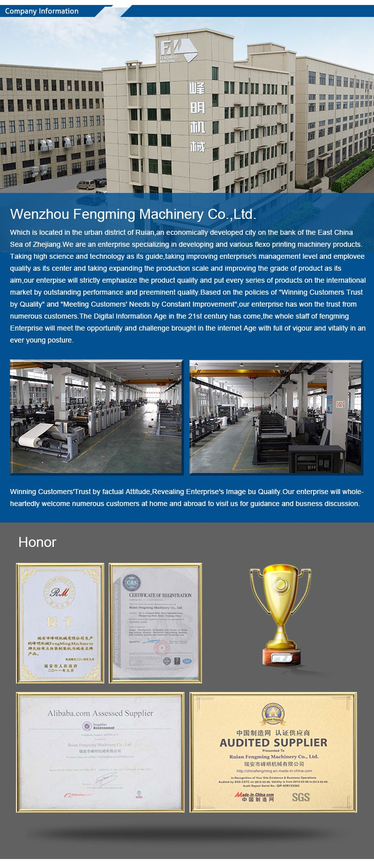 Medical Package Frame Coating Flexo Printing Machine