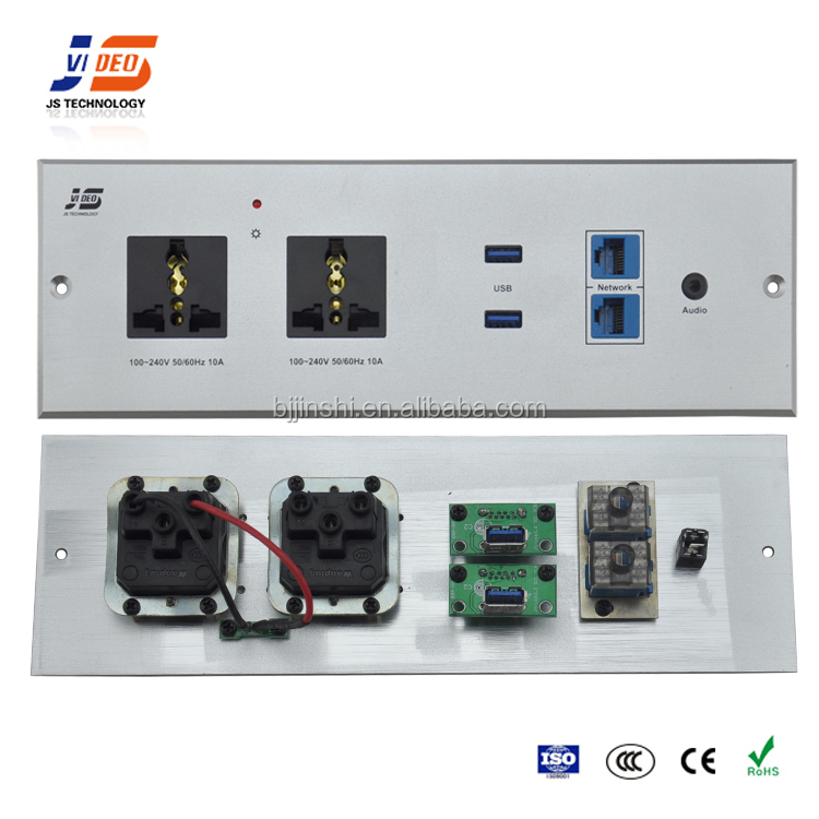 Best Price JS-WP301 multimedia controlling panel