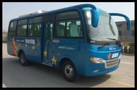 Zhongtong Brand 20-35 seats long transportation bus