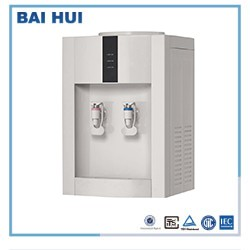 MAGIC table WATER DISPENSER BH-YLR-95T