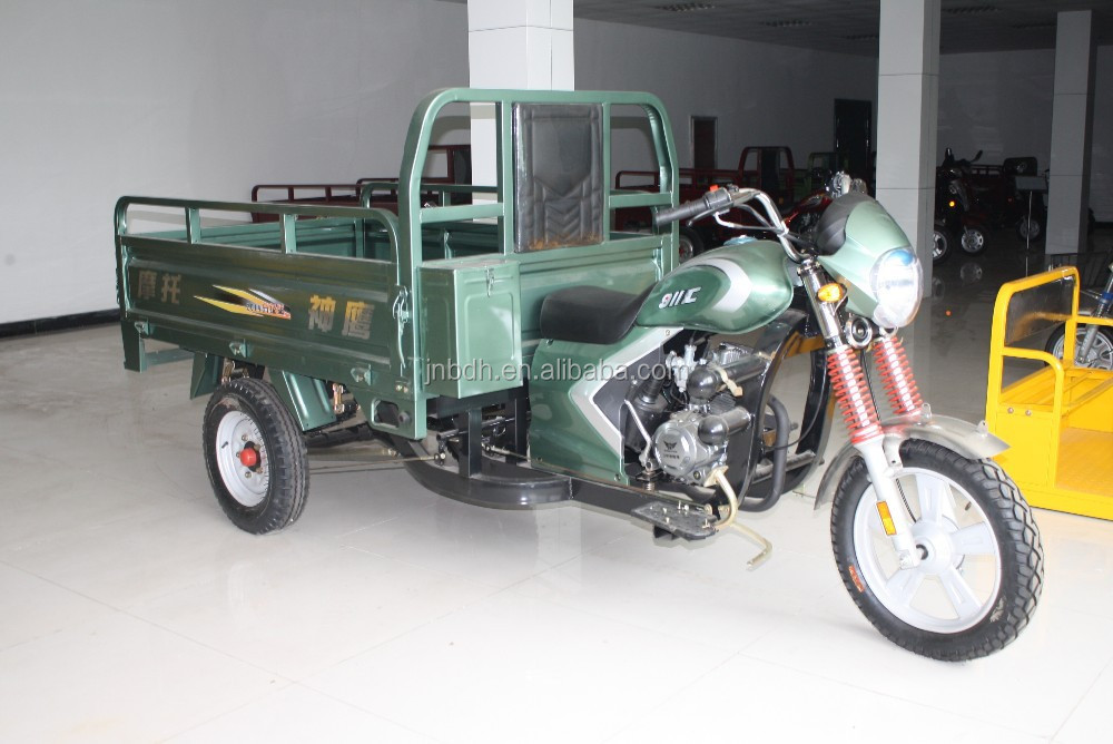 150cc hopper motor tricycle for cargo water cooling hot selling peru