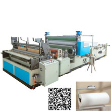 100% cotton kitchen paper towel making machine