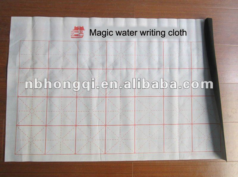 NEW novelty product! Magic Water Writing Fabric/Cloth