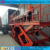 CE 3ton 5m car lifting equipment vehicle lifting equipment