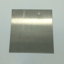 Gr1 Gr2 high quality polishing titanium foil for sale