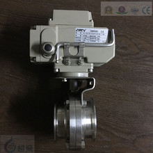 Top quality sanitary electric actuator clamp ending butterfly valve