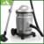 2200W filter bag 2015 new design sanyo middle east model cylinder vacuum cleaner carpet cleaner big capacity