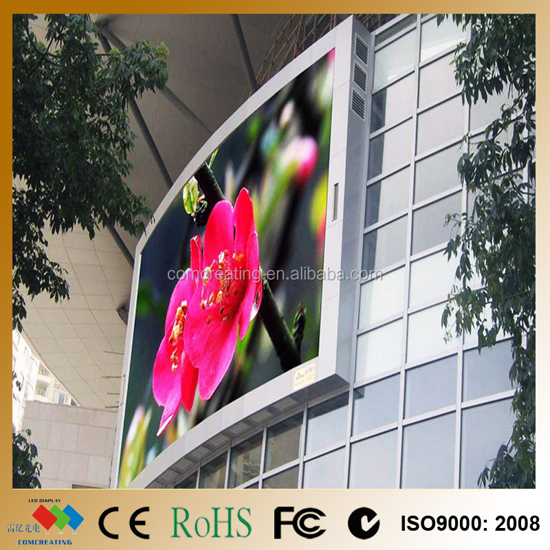 HD P6 LED Big Full Screen Photos/Alibaba com cn/xxx Movies, LED Display Outdoor Advertising Video Screen