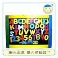 Letters and numbers magnetic black board