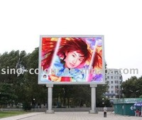 P20 outdoor video display led screen