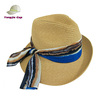 Stylish Womans raffia straw knitted summer hats