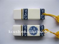 Chinese characteristic procelain usb flash drives